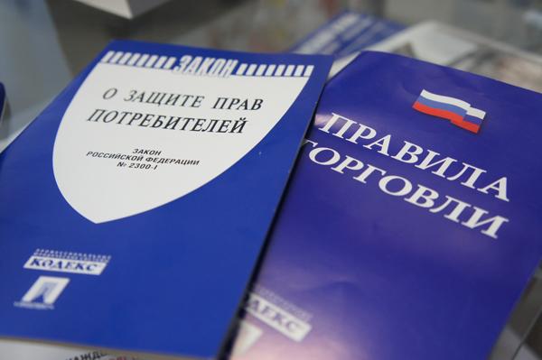 История развития потребительского кредита в россии